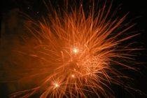 和火が観れる葛飾花火大会