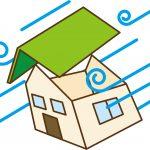 台風の気圧の見方。気圧が低いときに注意するべきことは?