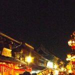川越祭り秋2016年。山車の見どころと、夜の川越祭を楽しむコツ。