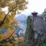 山寺の紅葉と紅葉川渓谷が素晴らしい。仙山線で行く日帰りプラン。