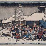 吉良祭と元禄市の日時と詳細。忠臣蔵の歴史を振り返り学ぶべきもの。