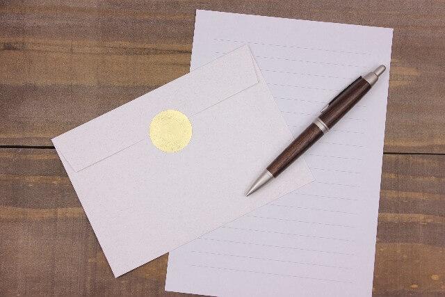 手紙で吉日と書く場合