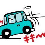 自動ブレーキの義務化はいつ? 誤作動や歩行者対策は大丈夫?