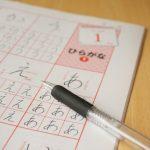 字が汚い原因をとりのぞいて改善する、シンプルな4つのステップ。