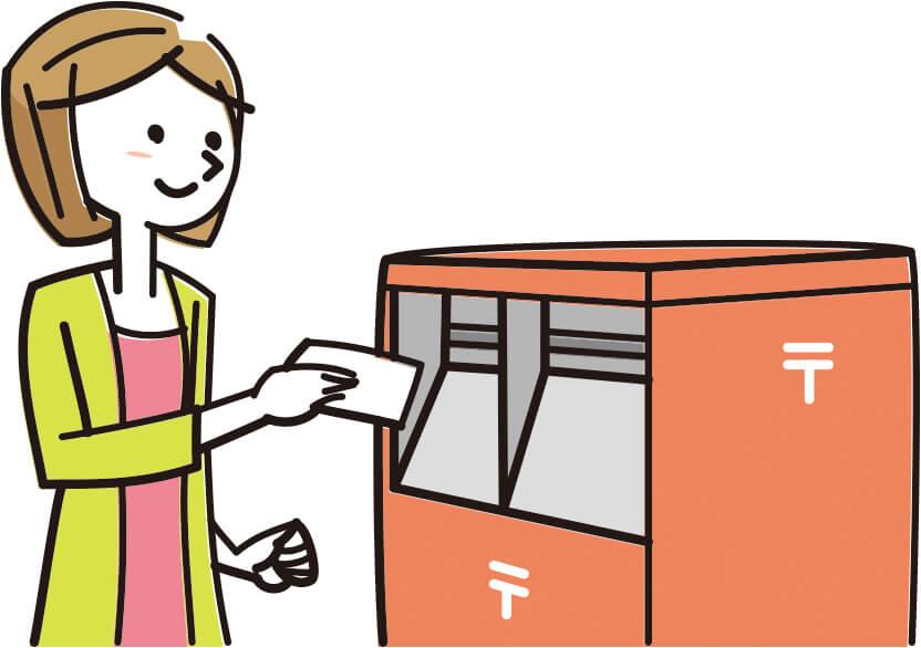 郵便の種類と封緘