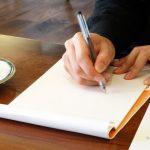手書きお礼状を素早く仕上げるコツ。贈答返礼や就職活動で活かそう!