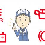 車の警告ランプ。オイル・水・ブレーキ・バッテリー警告灯の対処方法