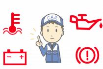 車の警告灯の意味と対処方法
