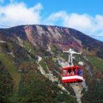 ロープウェイ、ゴンドラ、リフト…関東近県で登山や避暑や紅葉を楽しむ索道65路線。